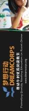 2013SVPBookmarkBack