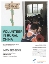 2015-01-18 13_13_01-2015 SVP Info Poster_letter.pdf - Adobe Acrobat Pro