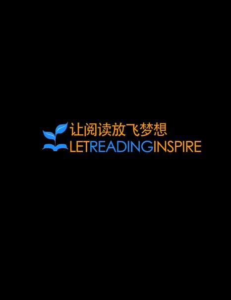 Let Reading Inspire-2