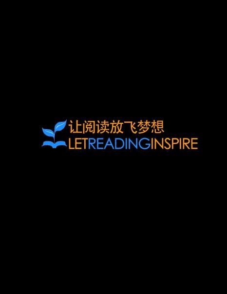 Let Reading Inspire-2