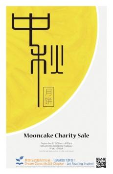 Mooncake Poster_printout